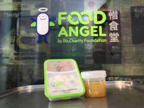 Food Angel's new cook-chill meal