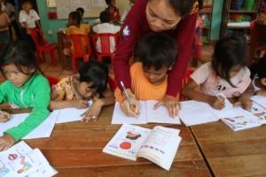classroom education