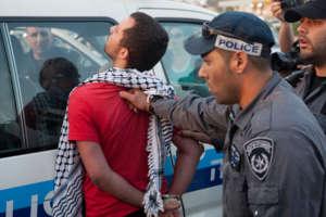 Israeli police arrest Palestinian protester (2012)