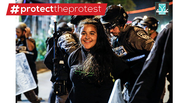 Protect the Protest in Palestine & Israel