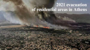 2021 evacuation of residential areas in Athens