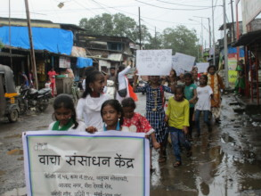 A rally for better community toilets