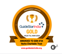 Guide Star Certiifcation