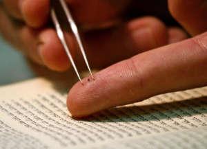 Nano Bible