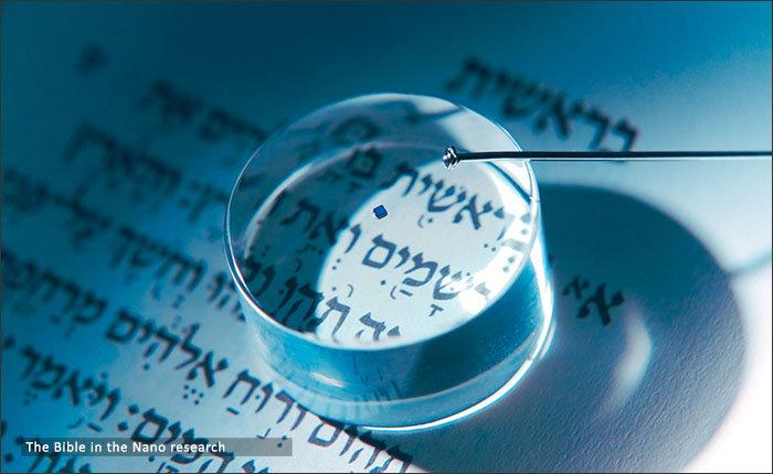 Israel Technion- Graduate Student's Fellowships