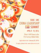 China Leadership Summit 2016