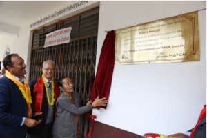Anuradha Koirala reveals the school plaque!