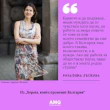 Our CEO is one of the changemakers in Bulgaria!