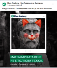 Advertising campaign on social media for Math