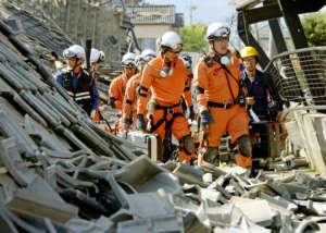 Kumamoto Japan Earthquake Relief Fund