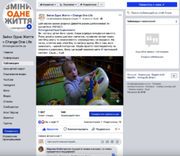 Videoprofile of a boy who seeks Mother!