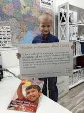 Dima, growth figure of orphan of Donetsk region
