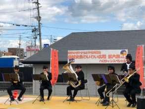 Fuzaketa (Comical) Band,