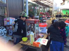 Children Helping to Operate Shops
