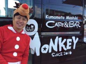 Reviving Mashiki through Kitchen Car