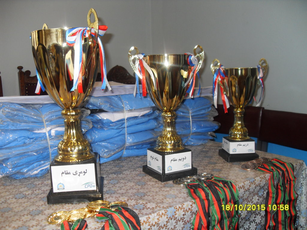 Help Empower Afghan Girls through Sports