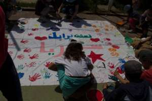 Children's Art Activity