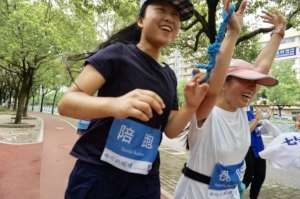 There is full of happiness in running