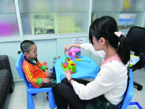 Speech Therapy Service