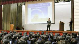 Social Education at School