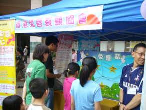 Social Education Exhibition