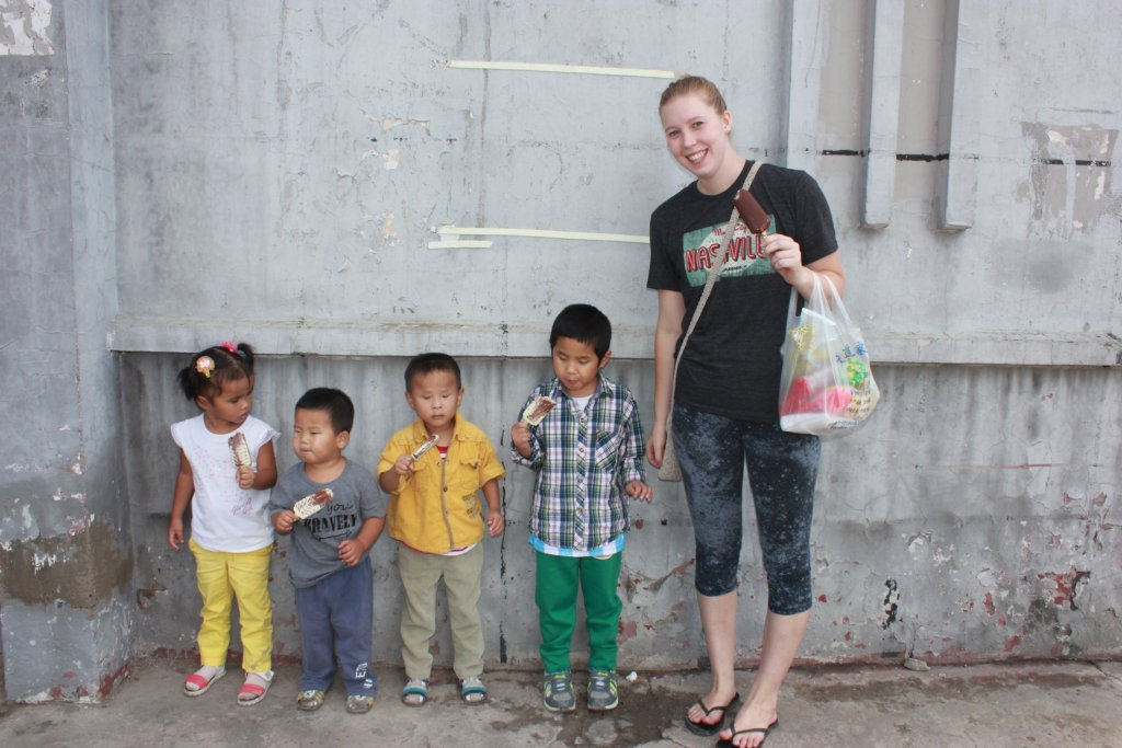 Education for Blind Chinese Orphans