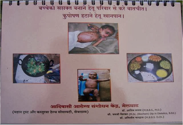 Reduce Malnutrition & Death of 2000 Tribal People