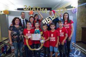 Support for the child Hrisi