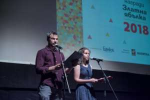 Ivaylo Zahariev and Daniela Zaharieva