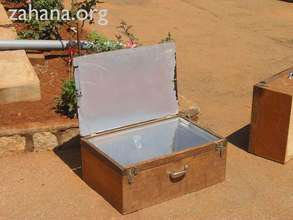 Solar oven or solar box cooker