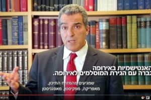 Screenshot of video in the online hasbara course