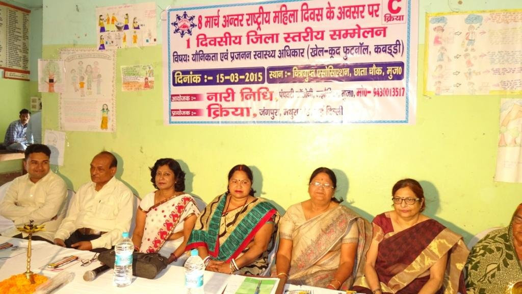 Optimal Health for Mother and Child (AAROGYA)