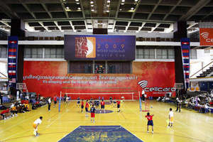 2009 Cambodia Cellcard WOVD Volleyball World Cup