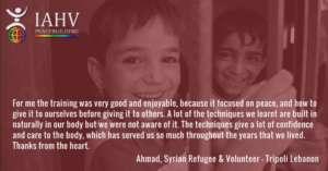 Lebanon Ahmad Quote