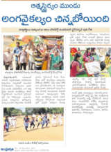 Local News Paper coverage on BRESH schools