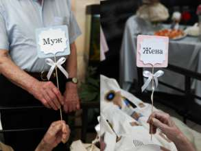 Man & Wife - 64 years together