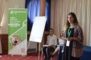 Aysel gives a speech at TFB's Summer Institute