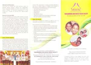 Brochure - Leaf 1