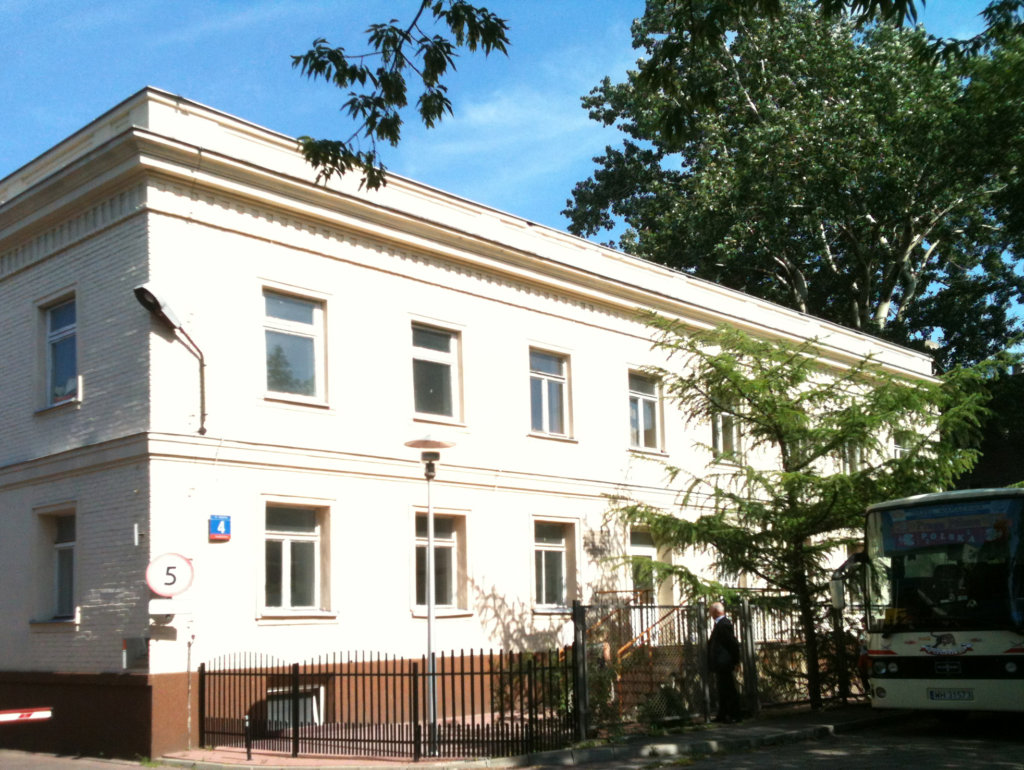 Die Arche - Warsaw
