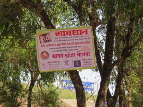 Awareness boards displayed in villages