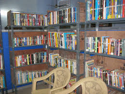 Multipurpose Libraries for Rural Areas of Pakistan