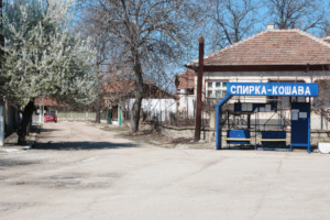 A bus stop in Koshava village (by the Danube)