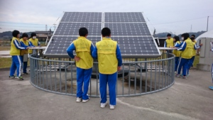 Experience Learning : Solar Panels