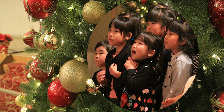 Bring Christmas Cheer to Families in Fukushima