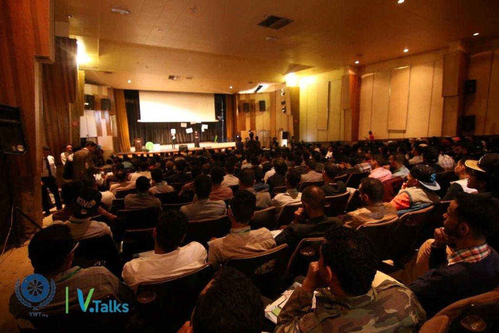 Volunteer Talks Conference (VTalks)