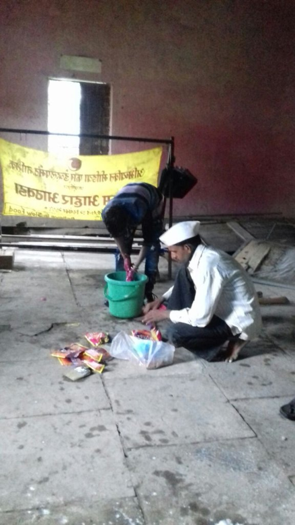 Help Build Our Library! -1200 Villagers from India
