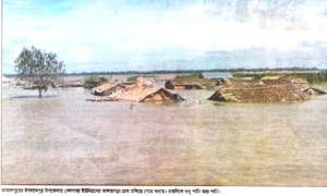 Village are in under water