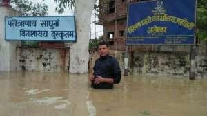 District Police Head Quarter Mahottari also sink