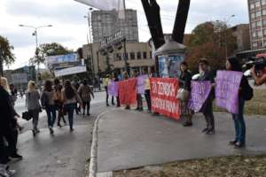Street action against sexual harassment