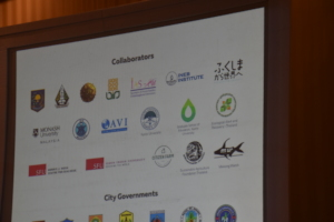 Collaborators at Civic Engagement 4.0 Forum